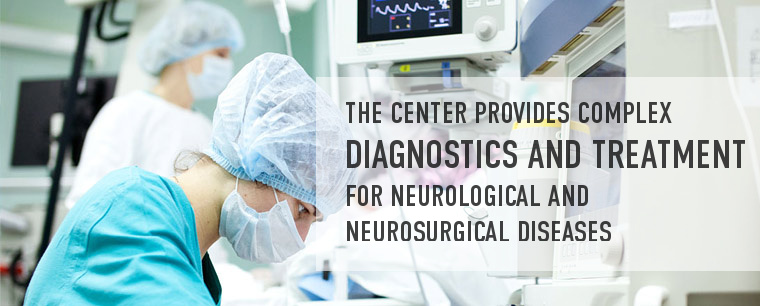 Republican Research and Clinical Center of Neurology and Neurosurgery